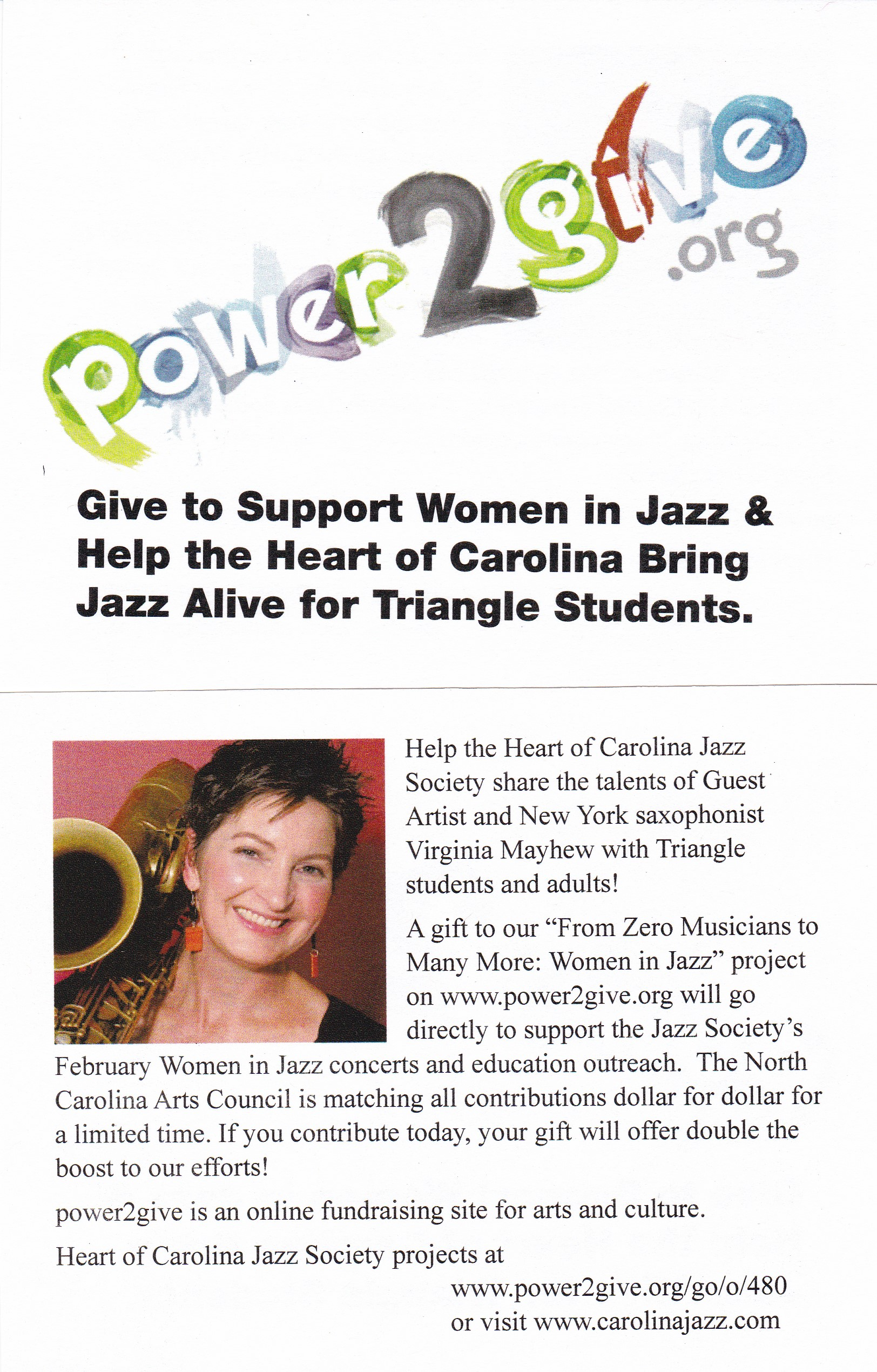 HOCJO-Guest-artist-Virginia-Mayhew-power-to-give-postcard